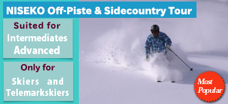 NISEKO Trails&Off-Piste Guided Tour